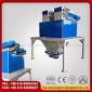 煤沥青定量包装秤,煤沥青定量包装机